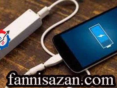 نگهداری باتری موبایل