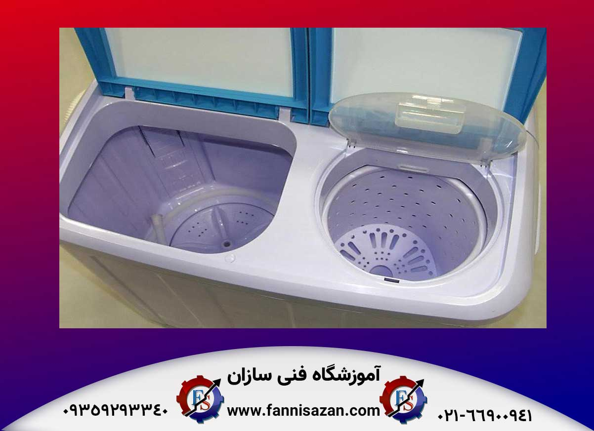 double-washer
