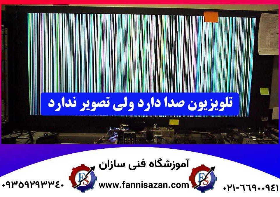 main-pic-tv