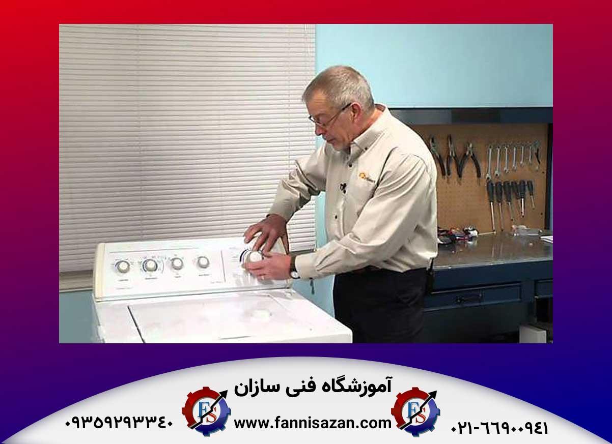 washer-installation
